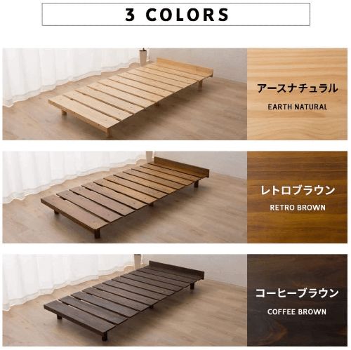 Solid Pine Wood Slatted Platform Bed Frame for Japanese Twin Size Futon Mattress (440 Lbs Weight Capacity)