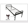 Heavy Duty Army Style Folding Cot FC-300(ABM)